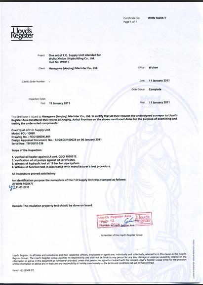 イギリスLR船級社認定証書