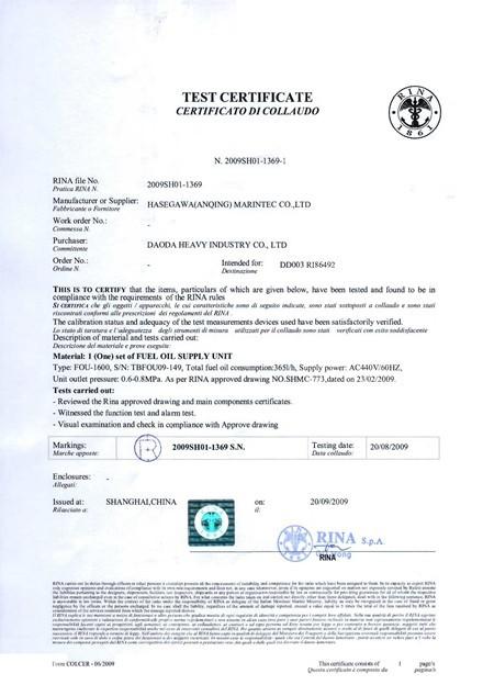 イタリアRINA船級社認定証書